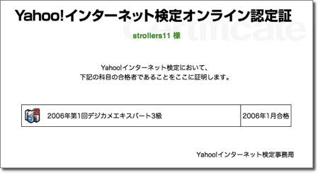 certify.jpg